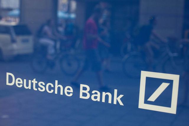 Deutsche Bank-ը հնարավոր է տուգանվի 14 մլրդ դոլարով