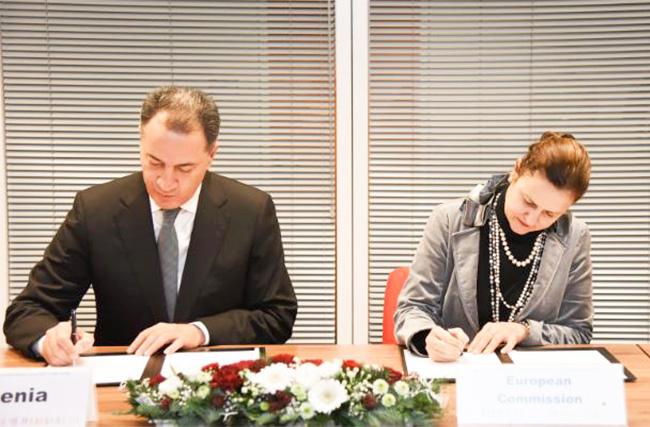 ՀՀ-ԵՄ առևտրի և ներդրումների մասով բանակցությունները նախատեսվում են 2016 թվականի սկզբին