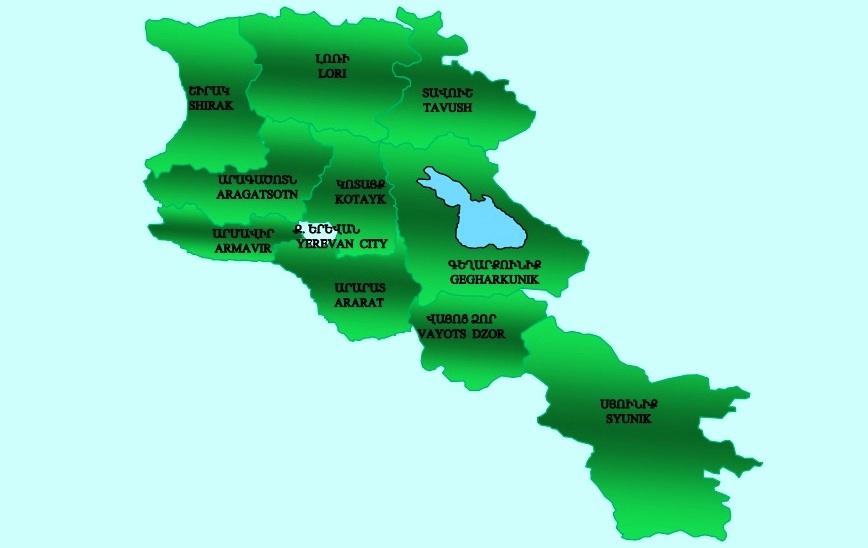 Հայաստանի մարզերի և Երևան քաղաքի տնտեսական համառոտ վերլուծություն