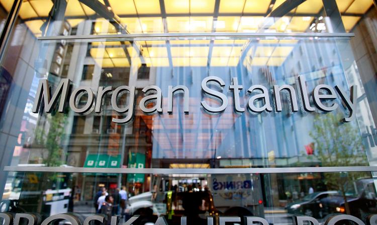 Morgan Stanley-ին ԱՄՆ Արդարադատության նախարարությանը կվճարի 2.6 մլրդ դոլար
