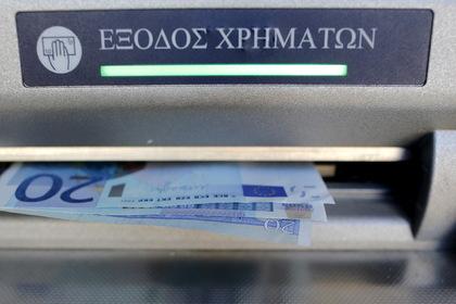 Հունաստանը դուրս չի գա եվրոգոտուց