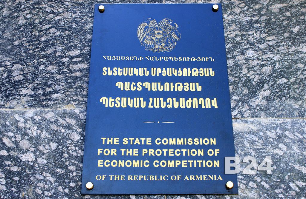 ՏՄՊՊՀ․ խիստ նախազգուշացում «Հարավկովկասյան երկաթուղիներ» ՓԲԸ-ին
