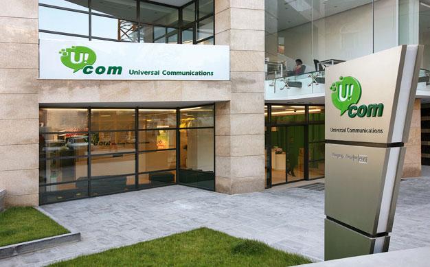 Ucom և Ֆորա Բանկ / Տաշիր. հեռահաղորդակցական ծառայությունների ամբողջական սպեկտորը Հայաստանի ողջ տարածքում, այդ թվում՝ առավել հեռավոր շրջաններում
