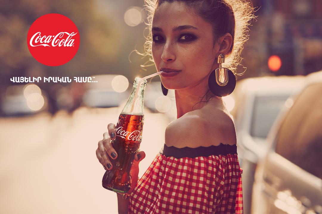 Coca-Cola-ն Հայաստանի 29-րդ խոշոր հարկատուն է