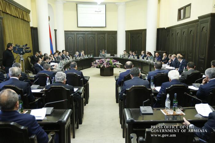 ՀՀ կառավարություն. Հայաստանում հայտարարվում է հարկային համաներում