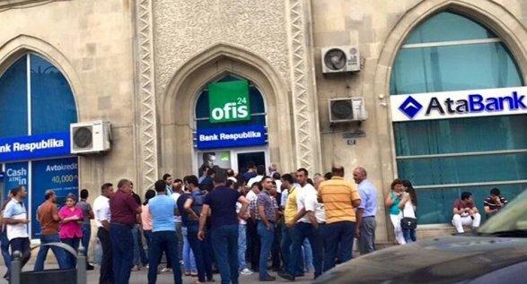 Բաքվում բանկերը դադարեցրել են վարկավորումը, նաև փակվել են էլեկտրոնիկայի խանութները
