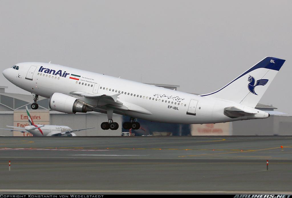 Iran Air ավիաընկերությունը Airbus-ից 100 օդանավ կգնի