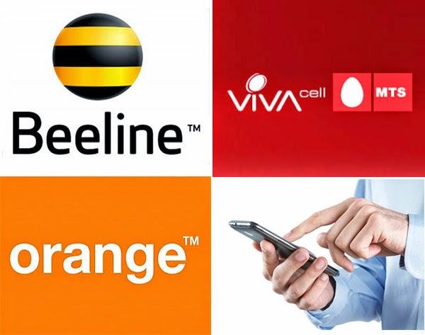 Տարեկան որքա՞ն գումար են ծախսում Beeline-ը, Vivacell-MTS-ը և Orange-ը գովազդի վրա