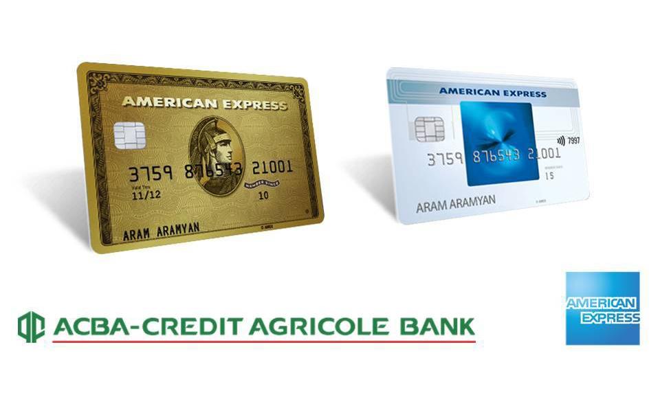 American Express. Հայաստանում մեկնարկում է առանց կոնտակտի քարտերի թողարկումը