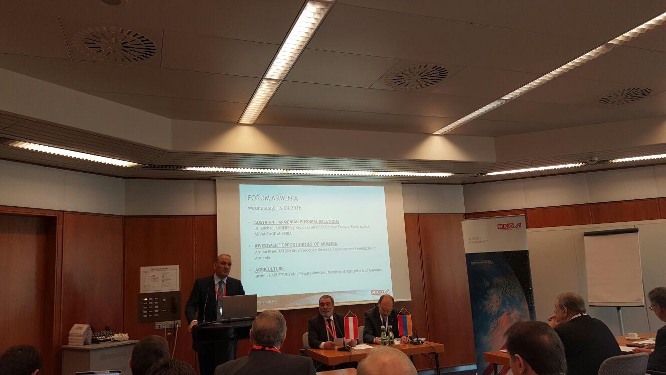 Հայ-ավստրիական միջկառավարական խառը հանձնաժողովի նիստի և գործարար համաժողովի մասին