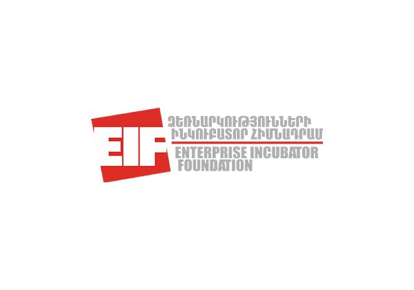 ՁԻՀ-ը հայտարարել է համաֆինանսավորվող դրամաշնորհների մրցույթ. դրամաշնորհի չափը կազմելու է 5 մլն ՀՀ դրամից մինչև 25 մլն ՀՀ դրամ