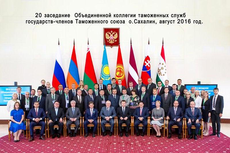 ՊԵԿ պատվիրակությունը մասնակցել է ՄՄ անդամ պետությունների մաքսային ծառայությունների միավորված կոլեգիայի հերթական նիստին