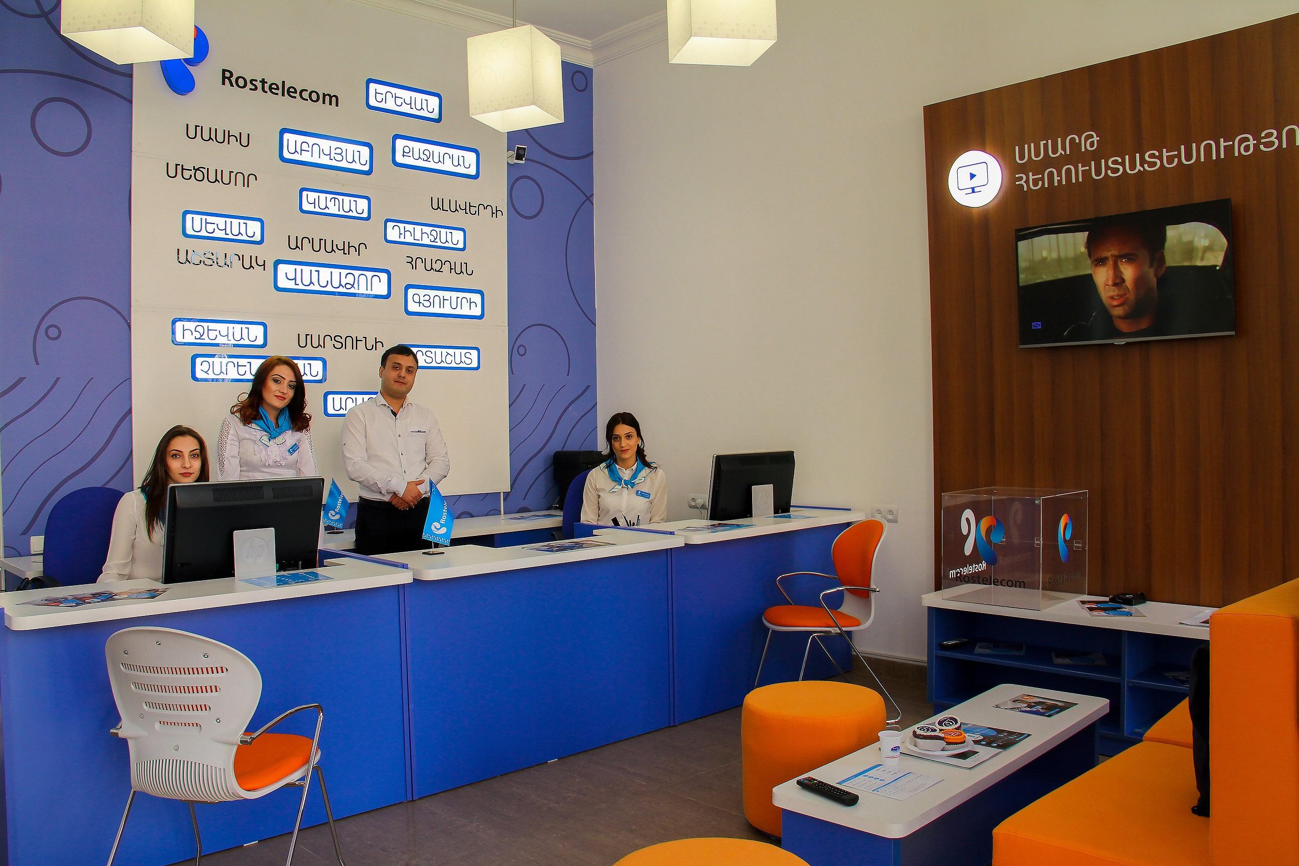 Ռոստելեկոմ. Վանաձորում բացվեց ընկերության արդի վաճառքի և սպասարկման սրահը