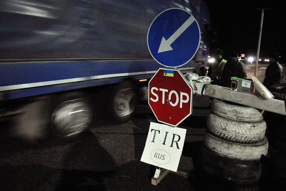Ուկրաինան արգելել է ռուսական բեռնատարների տրազիտը