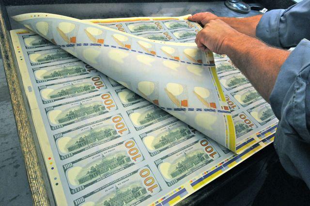 Համաշխարհային պարտքի ծավալը հասել է 217 տրլն դոլարի