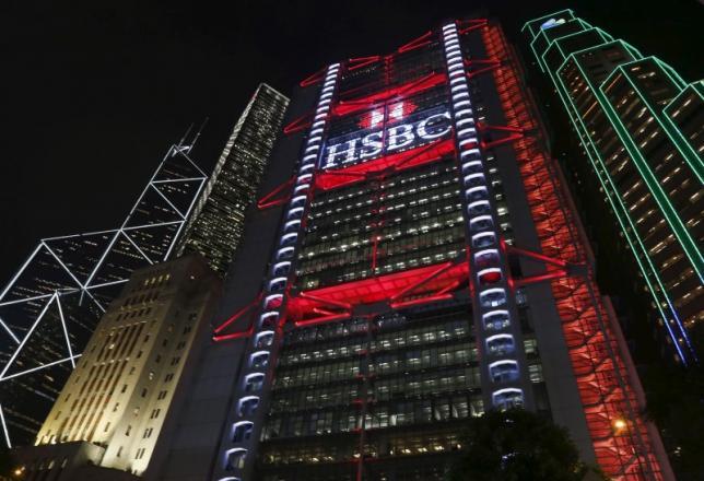 HSBC-ն հերթական տուգանքը կվճարի ԱՄՆ իշխանություններին՝ 470 մլն դոլար՝ հիփոթեքային չարաշահումների համար