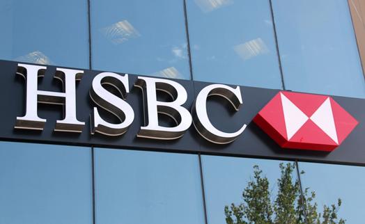 HSBC Բանկ Հայաստանը պարգևատրել է առևտրի ֆինանսավորման ոլորտում լավագույն արդյունքներ գրանցած հաճախորդներին