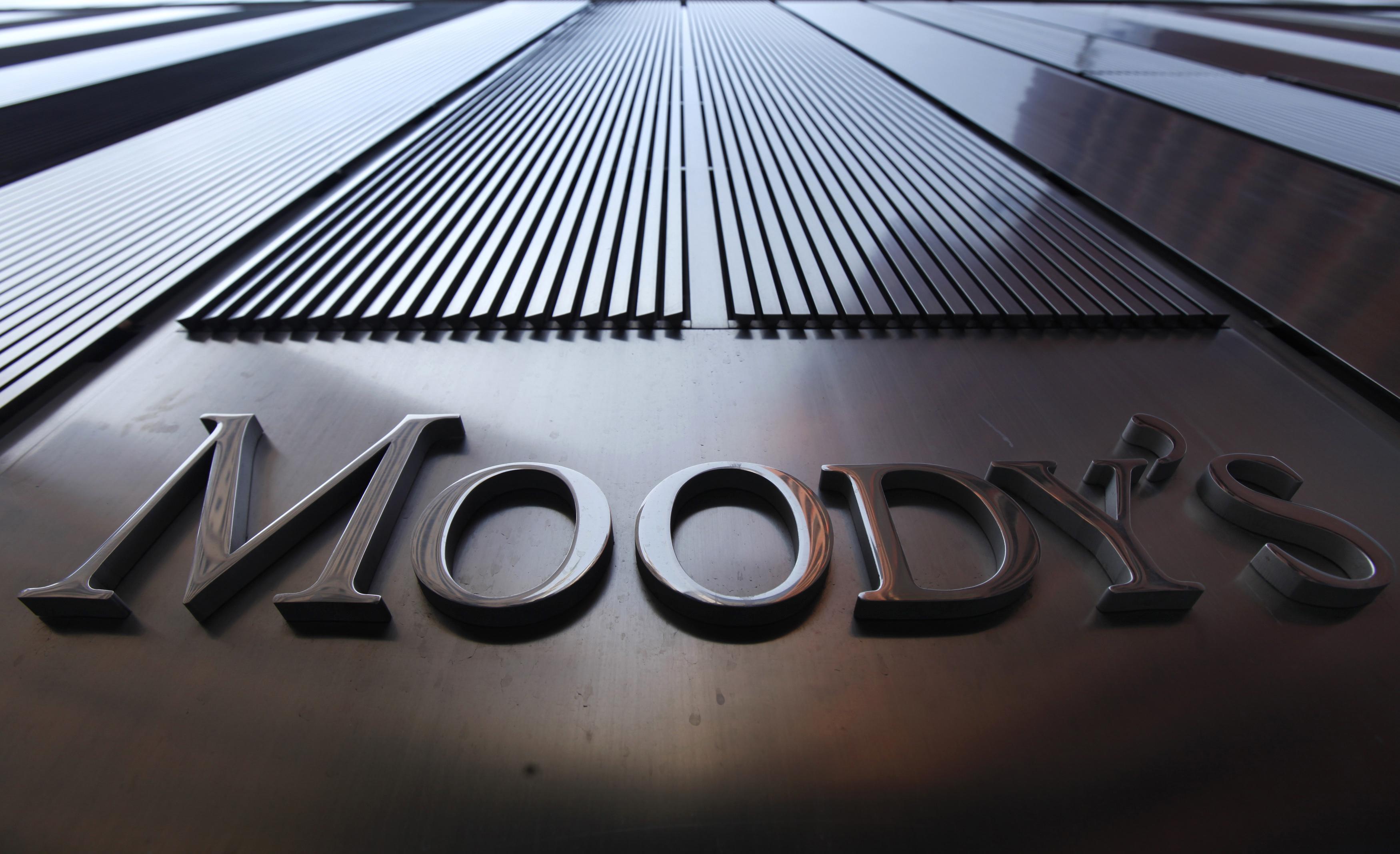Moody's. Ադրբեջանում մոտ տարիներին տնտեսական աճ չի կանխատեսվում