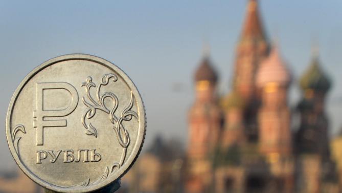 2016թ.-ին Ռուսաստանի տնտեսությունը կշարունակում իր անկումը, և ռուբլին կշարունակի մնալ արժեզրկված
