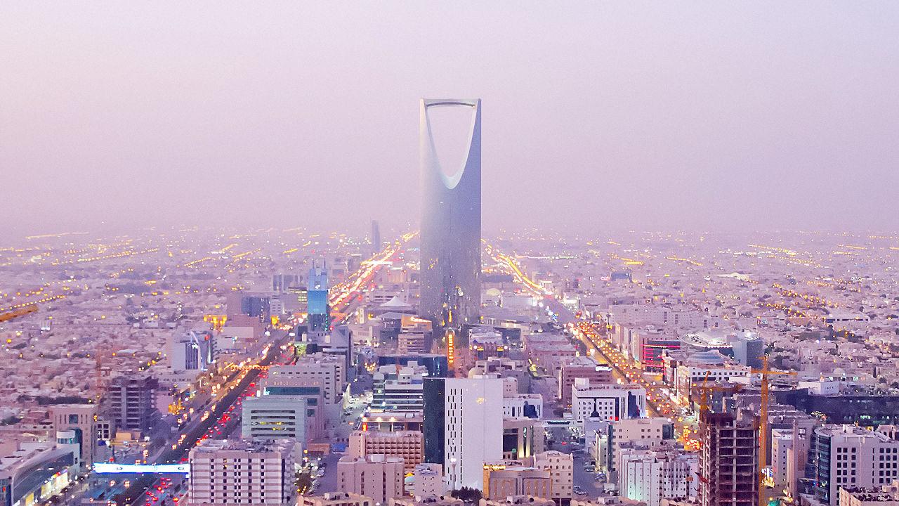 Սաուդյան Արաբիան ծրագրում Է եռակի ավելացնել ոչ նավթային եկամուտները