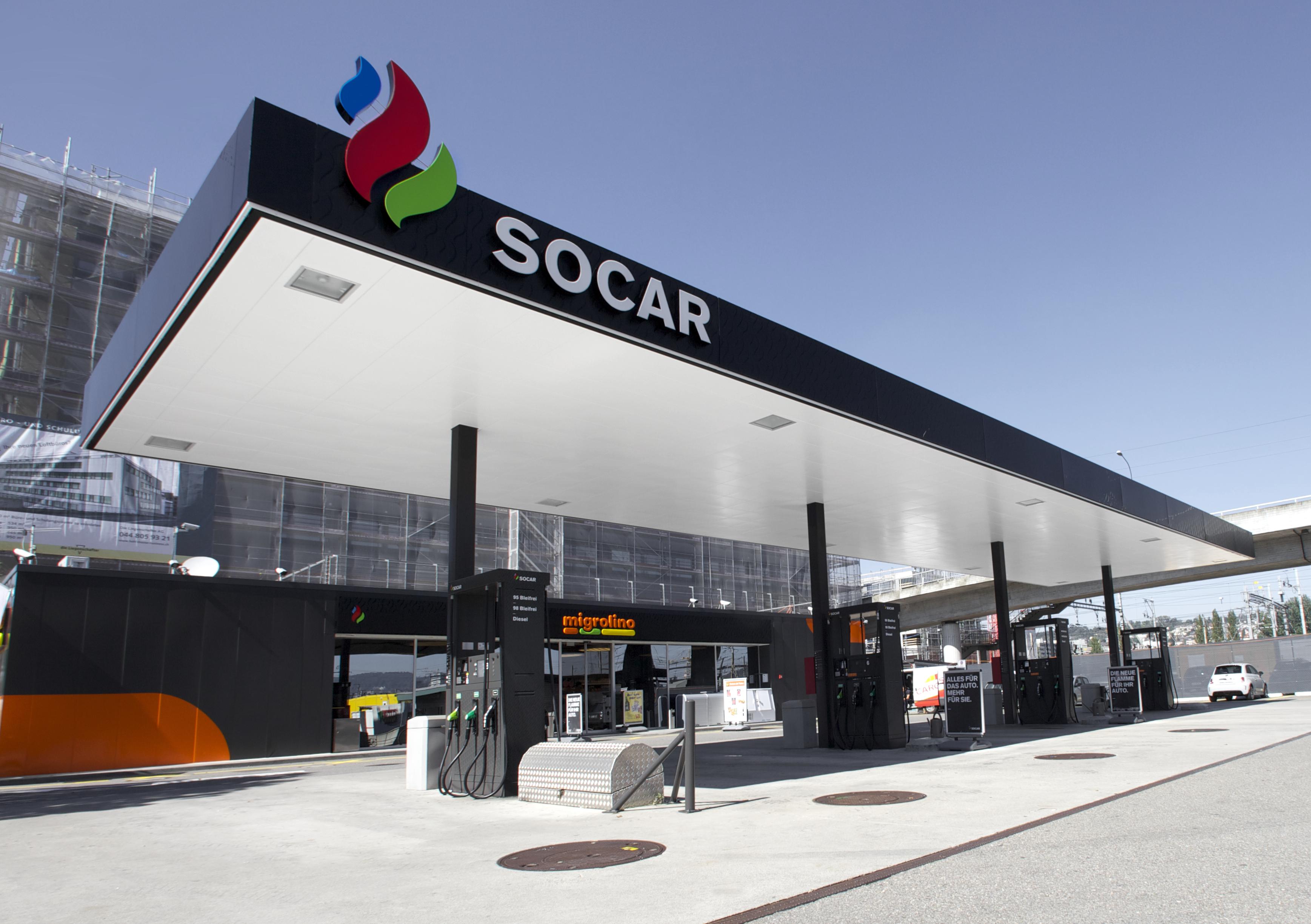 SOCAR-ը կրճատել է երկրի բյուջե կատարվող իր վճարումները