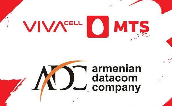 ՎիվաՍել-ՄՏՍ-ը ADC-ի ակտիվները ձեռք է բերել բաց աճուրդին մասնակցելու միջոցով