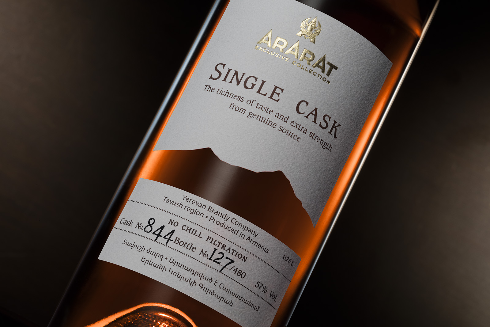 ARARAT Single Cask. Նոր բացառիկ կոնյակ՝ ARARAT Մեկ Տակառից