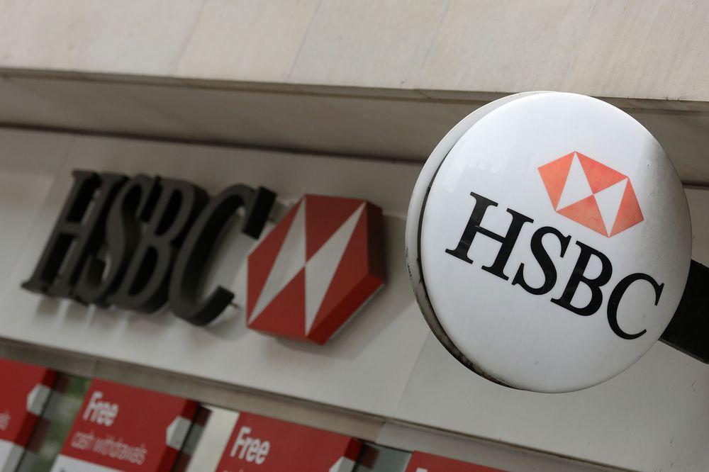 HSBC օնլայն բանկինգը 4 օրում խափանվել է 2 անգամ