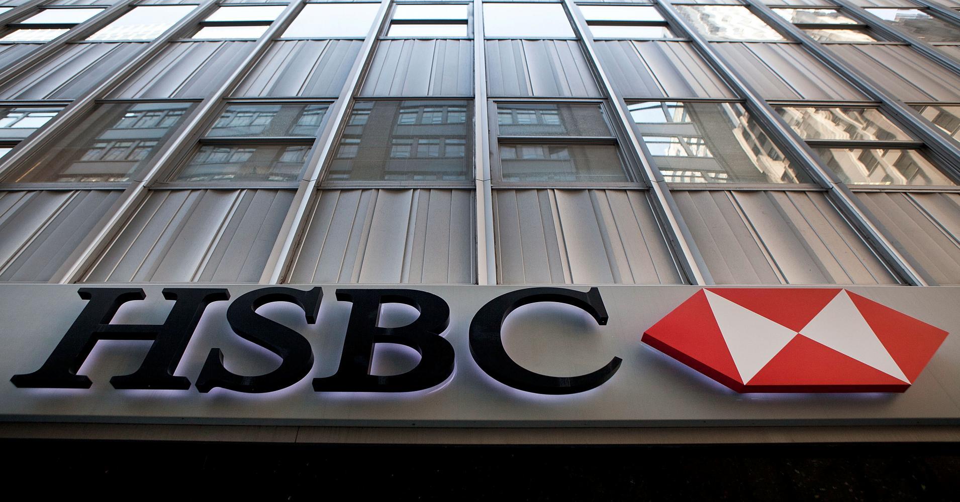 HSBC-ն ճանաչվել է «Աշխարհի լավագույն բանկ» Euromoney ամսագրի կողմից