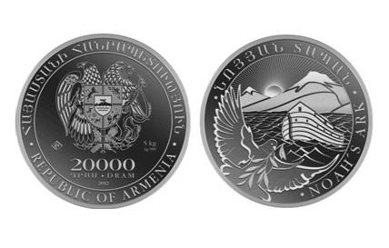 «Նոյյան տապան». Հայաստանում թողարկված առաջին ներդրումային դրամը