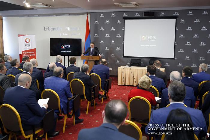 Ռուսաստանի հայ գործարարների մասնակցությամբ մեկնարկել է «Հայաստանի ներդրողների ակումբ» ներդրումային ֆոնդի գործունեությունը