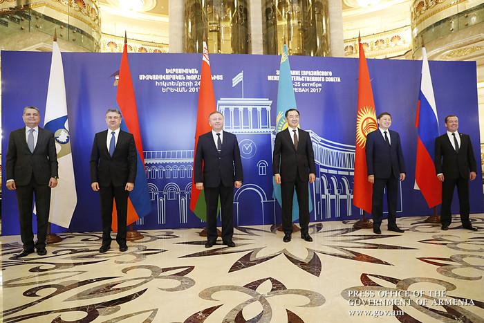 Կայացել է ԵԱՏՄ միջկառավարական խորհրդի նիստը