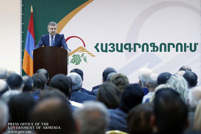 Կարեն Կարապետյան. նպատակ ենք դրել բարձրացնել գյուղատնտեսության արդյունավետությունը