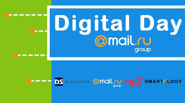 Կայացել է «Թվային օր. Mail.ru/ Digital Day.Mail.Ru» խորագրով կոնֆերանսը