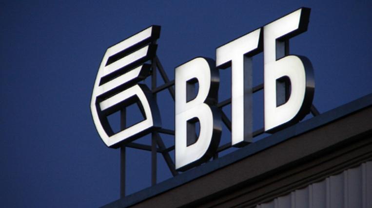 Առանձնապես խոշոր չափերով յուրացում կատարելու համար հետախուզվում է ՎՏԲ-Հայաստան բանկի աշխատակից