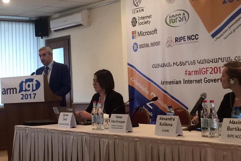 Վահան Մարտիրոսյան. 2017թ. առաջին կիսամյակում Հայաստանում ՏՏ ոլորտը գրանցել է 35% աճ