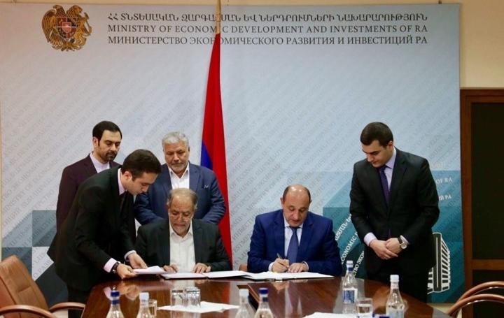 Համագործակցության հուշագիրը՝ Հայաստանի և Իրանի Ազատ տնտեսական գոտիների միջև