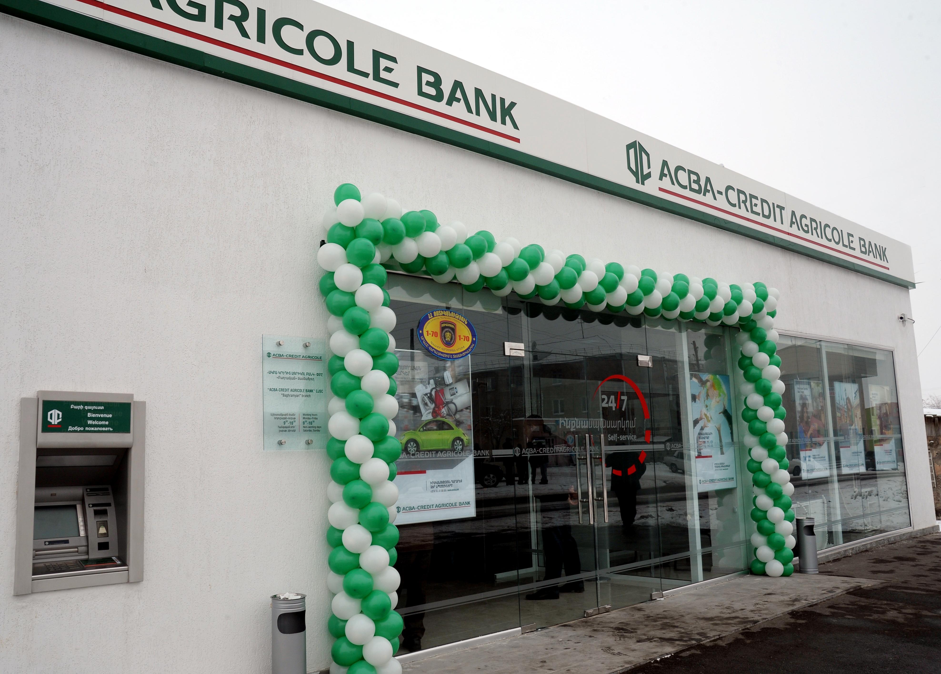 ԱԿԲԱ-ԿՐԵԴԻՏ ԱԳՐԻԿՈԼ ԲԱՆԿ. գործարկվել է բանկի հերթական մասնաճյուղը գյուղական համայնքում