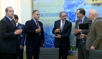 Ամերիկյան ընկերությունը կմասնակցի «Շնող» ՀԷԿ-ի կառուցման նախագծին