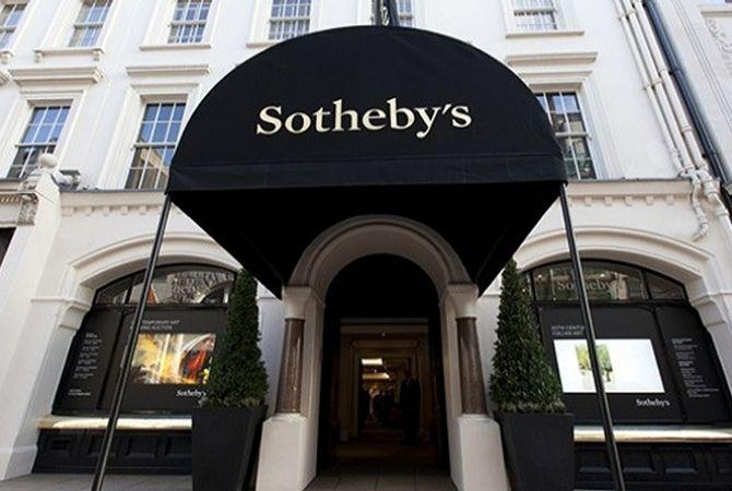 Sotheby՚s-ը աճուրդի Է հանել 50-68 մլն դոլար արժողությամբ աշխարհում ամենաթանկ ականջօղերը