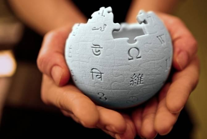 ՏՄՊՊՀ. «Վիքիպեդիա» ընկերությունը ենթարկվեց պատասխանատվության