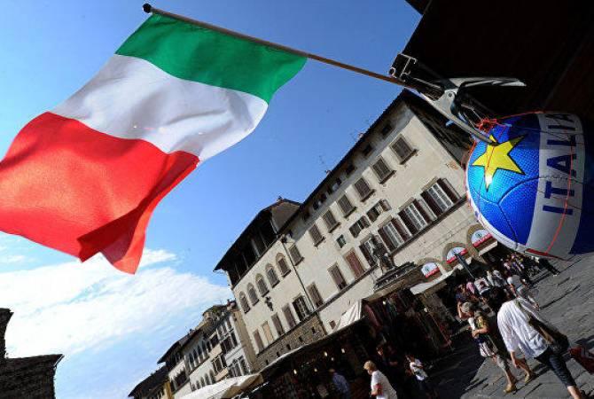 Իտալիայի պետական պարտքը հասել Է ռեկորդային ծավալի՝ գրեթե 2.5 տրլն եվրո
