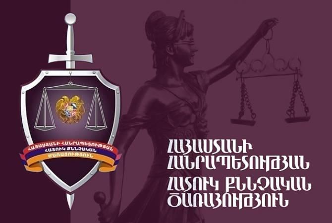 ՀՔԾ-ում քրեական գործ է հարուցվել ՊԵԿ աշխատակցի ապօրինի գործողությունների փաստով