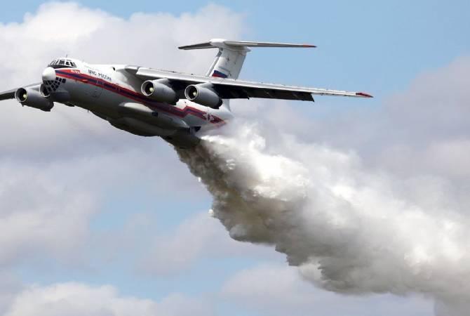 Հրդեհ Խոսրովի Անտառում. ԻԼ-76 հրդեհաշիջող ինքնաթիռն իրականացրել է առաջին թռիչքը
