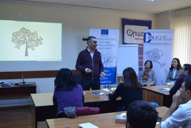 Մարզերի ՓՄՁ-ները և տեղական աշխատուժը մասնակցել են թվային մարքեթինգի դասընթացին