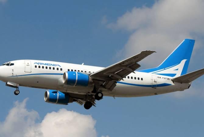 Արմենիա ավիաընկերությունը հնարավորություն կընձեռքի մեկնել Երուսաղեմ և Բեթղեհեմ էժան ավիատոմսերով