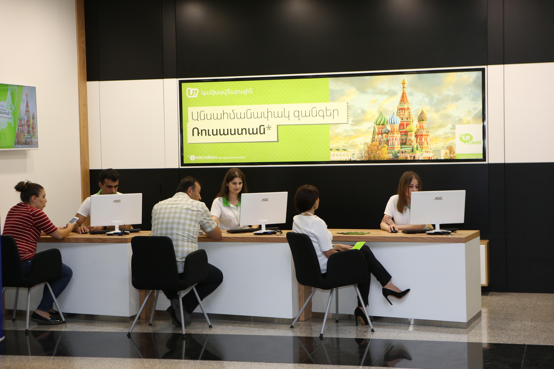 Ucom. Զվարթնոց օդակայանում գործում է նոր՝ 24/7 վաճառքի և սպասարկման կենտրոն