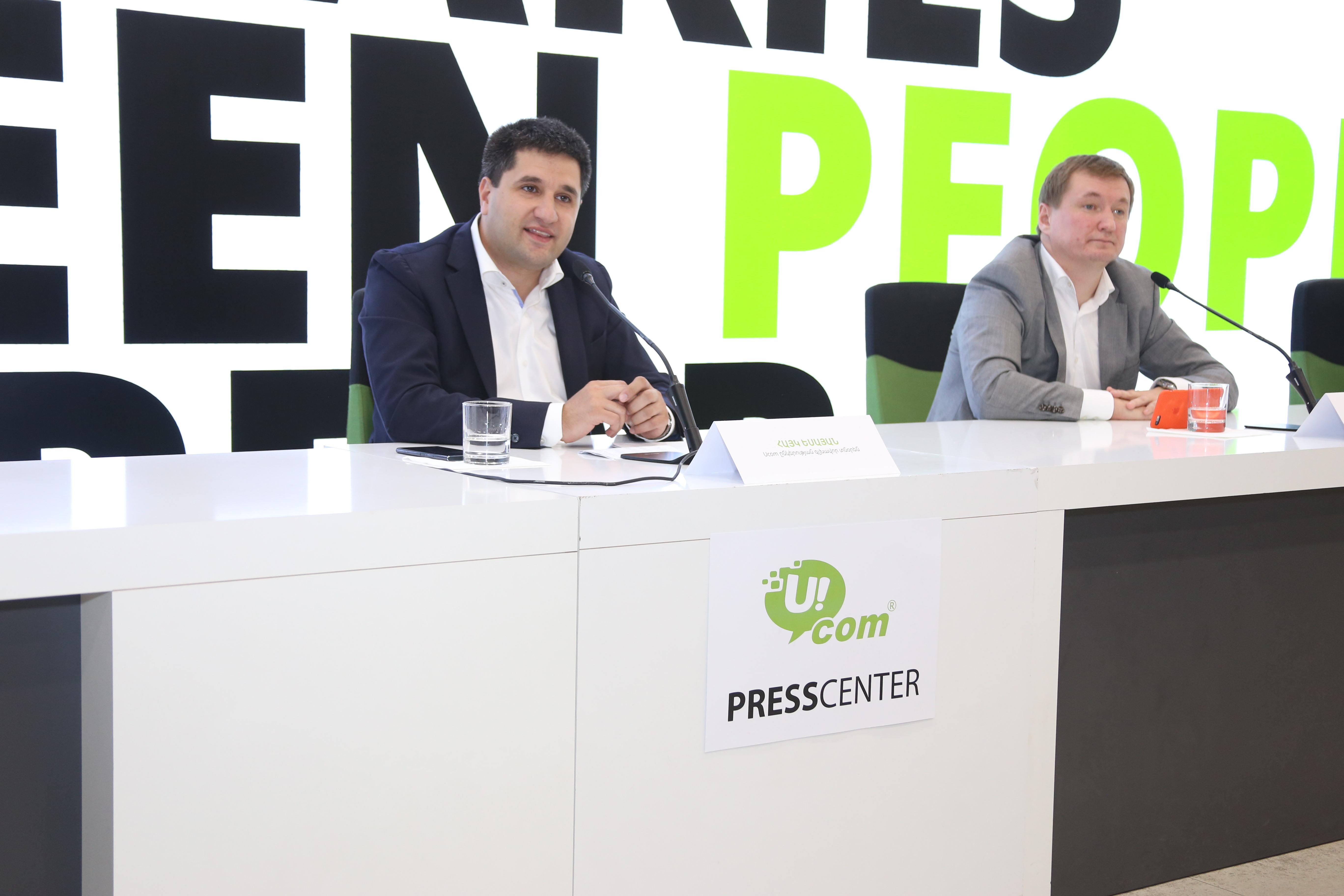 Ucom. նորարարական առաջարկ, որը թույլ կտա մոռանալ ռոմինգի մասին Հայաստանում և Ռուսաստանում