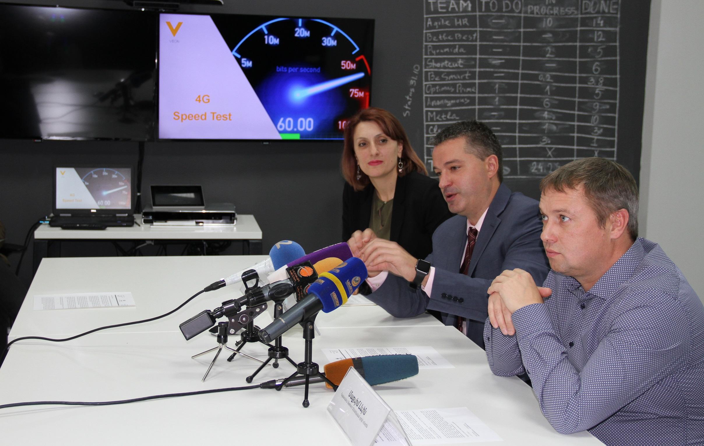 Beeline. 4G ցանցը հասանելի է դարձել 14 նոր քաղաքում