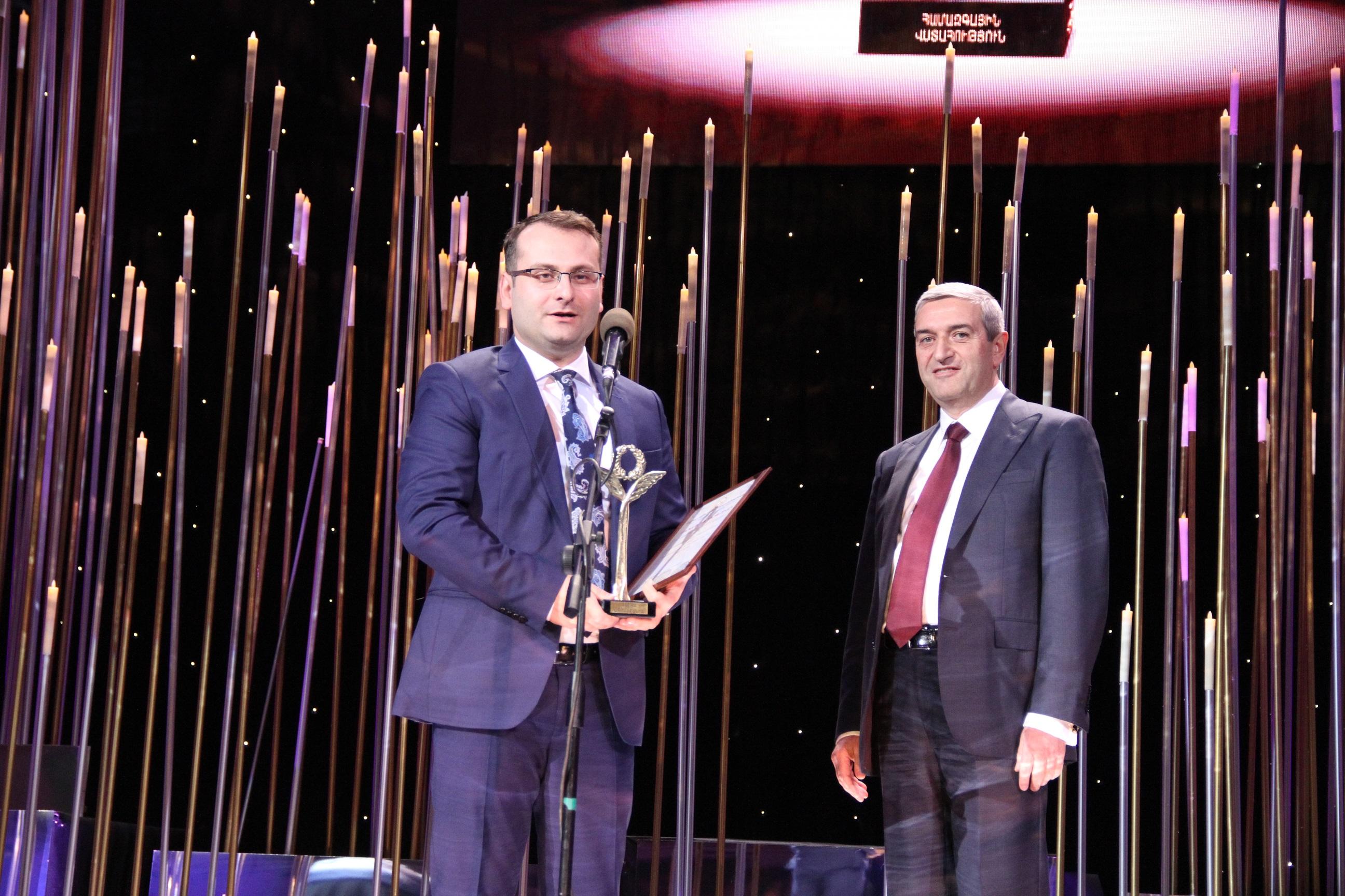 Beeline-ն արժանացել է «Լավագույն գին առաջարկող կապի օպերատոր» մրցանակի